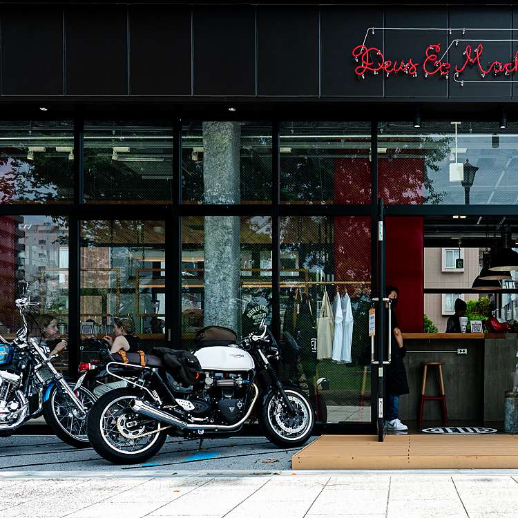 実際訪問したユーザーが直接撮影して投稿した向島カフェDEUS EX MACHINA ASAKUSA 東京ミズマチ店の写真