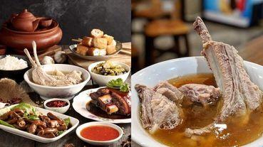 「肉骨茶濃郁白胡椒湯頭、加上10公分肋排太銷魂!」推薦台北3家新加坡來台人氣肉骨茶