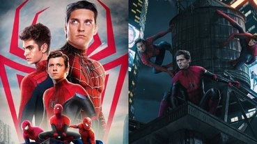 索尼官方回應陶比麥奎爾、安德魯加菲爾德加盟《蜘蛛人 3》傳聞,玄妙答案引網友猜測!