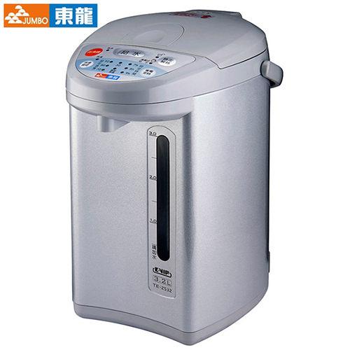 『東龍』 ☆ 3.2公升 真空保溫不鏽鋼 熱水瓶 TE-2532
