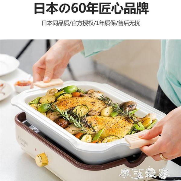 日本IRIS愛麗思家用多功能烤肉火鍋料理鍋章魚燒電烤爐不粘燒烤盤MKS摩可美家