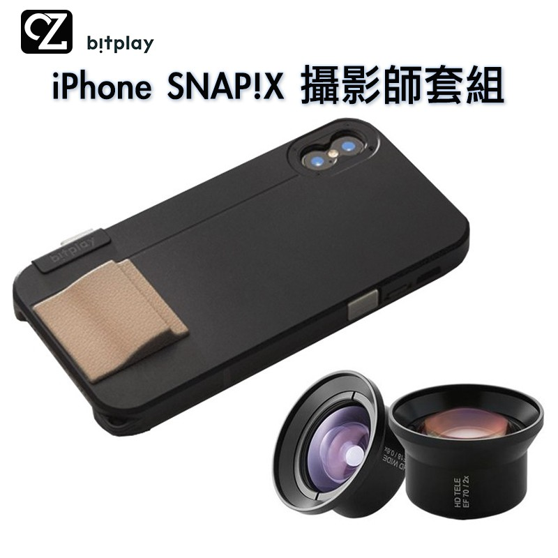 X手機殼設計為兩顆雙鏡頭都可旋上外接鏡頭,給予手機不同的視野,將iPhone X的長焦鏡頭旋上bitplay的HD高階望遠鏡頭,並切換至 iPhone X 內建人像模式,即可達到望遠光學四倍,突破手機