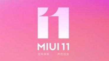 小米粉絲等待多時,MIUI 11 終於有這些實用功能