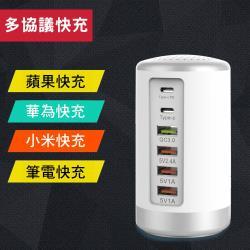 ◎多品牌手機/平板適用|◎加粗銅芯 充電穩定|◎旅行居家必備種類:充電頭適用接頭:Lightning8pin,TYPE-C,USB功能:充電,快速充電顏色:白色系,黑色系線材長度/尺寸:6X10CM/