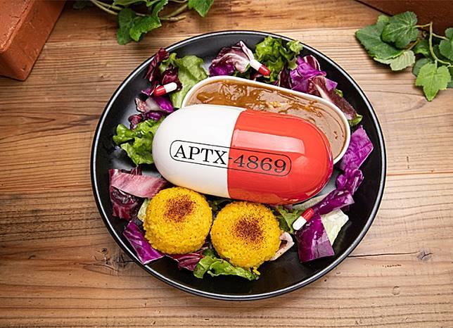 APTX4869牛肉咖哩。售1,490日圓(約HK$106)(互聯網)