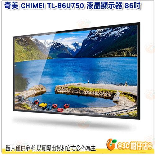 奇美 CHIMEI TL-86U750