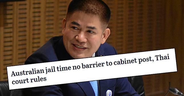 """สื่อ """"ออสซี่"""" ตีข่าว """"ธรรมนัส"""" ไม่หลุดส.ส.-รมต. """"สุณัย"""" ชี้ โจรที่ไหนก็เล่นการเมืองไทยได้"""