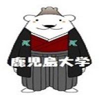 鹿児島大学入試
