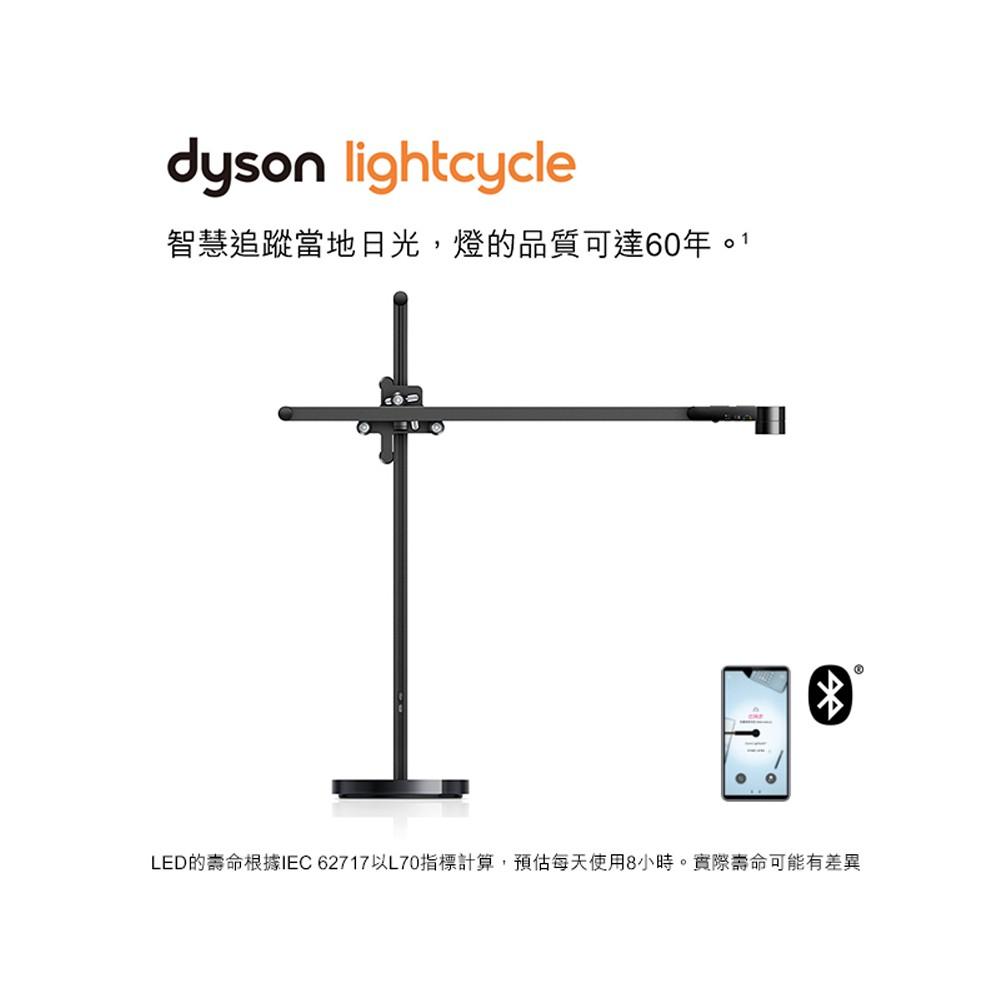Dyson 戴森 CD04 Lightcycle桌燈(黑) 智慧追蹤當地日光