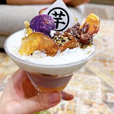 高級芋菓子しみず 天王寺ミオ店のundefinedに実際訪問訪問したユーザーunknownさんが新しく投稿した新着口コミの写真