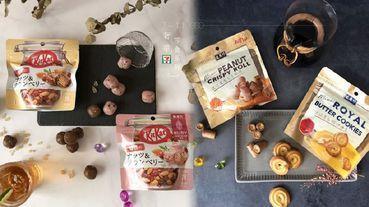 Kitkat蔓越莓巧克力系列&Hello Kitty金色巧克力都在7-11!加碼乖乖、盛香珍等,超多奢華零食系列都在這裡~