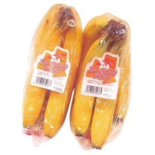 〈フィリピン産〉カーリングバナナ