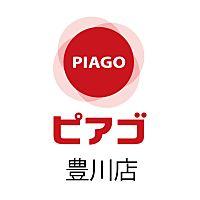 ピアゴ豊川店
