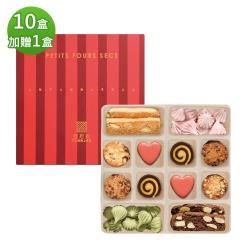 ◎手工餅乾簡單易懂的美味來自於優質的日本麵粉和發酵奶油,香氣圓潤可口。將餅乾設計成輕巧小口的可愛模樣,並變化出質地輕盈或輕脆、香酥與或硬脆等不同口感,讓餅乾迷們可同時享受不同風味的餅乾。|◎|◎商品名