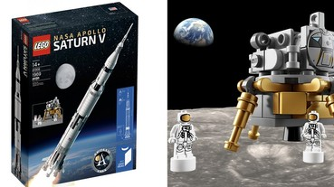 樂高將推出史上最高的 NASA 阿波羅計劃巨型火箭! 連登月小艇都有