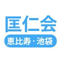 匡仁会(ミュゼホワイトニング加盟医院)
