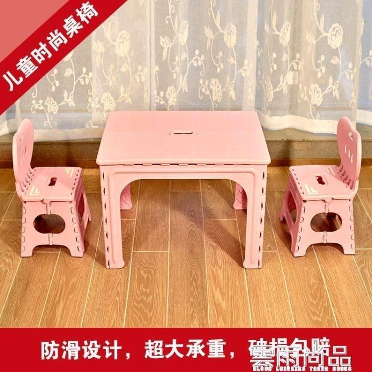 戶外疊桌椅瀛欣兒童疊桌塑料學習桌子簡易便攜式寫字桌小書桌戶外餐桌igo