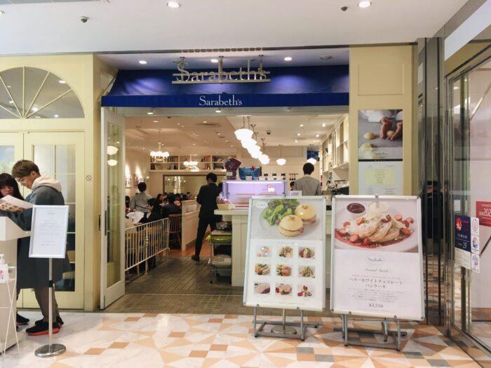 東京法式吐司Sarabeths-scaled