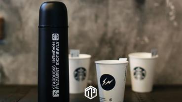 fragment design x Starbucks 再度聯手推出別注黑魂不繡鋼保溫瓶