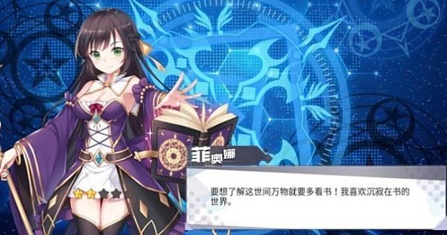 中國手遊《夢幻少女》角色激似《公主連結》,日網友回應:「抄襲大國」
