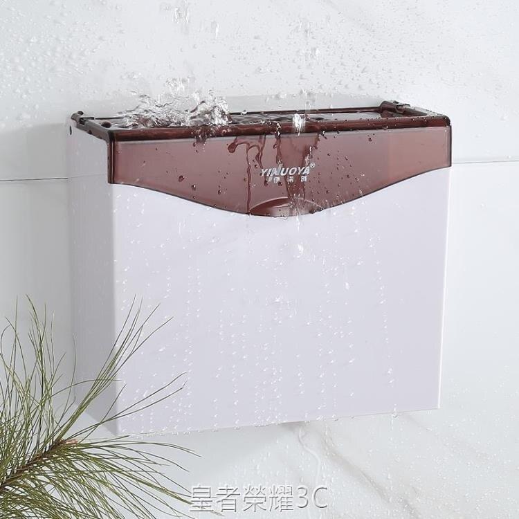廁紙盒紙巾盒廁所免打孔手紙盒衛生紙架草紙盒放紙衛生間擦手紙盒【快速出貨】