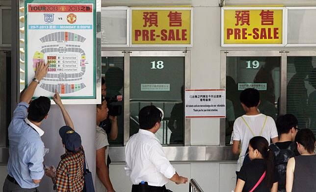 Fifa World Cup: Hong Kong vs Bahrain - how to get tickets for the Qatar 2022 qualifier at Hong Kong Stadium