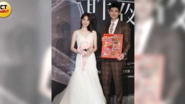 邵雨薇披婚紗嫁了! 《昨夜星辰》舞台劇初體驗