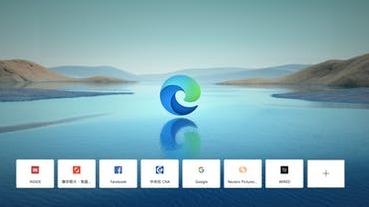 跟 Chrome 超級像!微軟的 Chromium 新版 Edge 正式開放下載