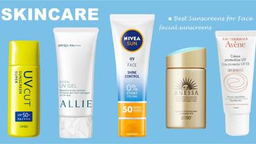 PTT、Dcard熱門「防曬隔離」評比推薦!適合膚質、防曬力全公開,油痘肌、敏感肌不踩雷