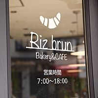 Riz brun Bakery&CAFE