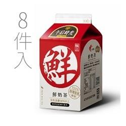 午后時光鮮奶茶4℃