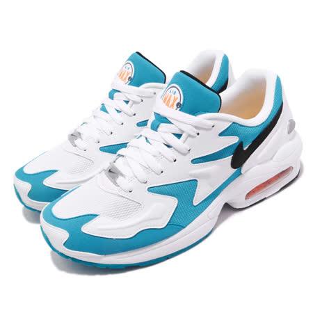 Nike Air Max 2 Light 男女鞋 AO1741-100