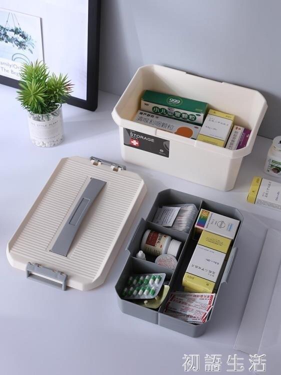 藥箱可愛小型家用醫藥箱家庭裝醫玩收納盒藥物小號學生宿舍便攜藥品藥 初語生活