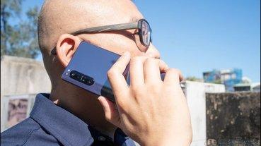 Sony Xperia X1 II 開箱評測,索尼單眼技術技術加持的5G極速旗艦