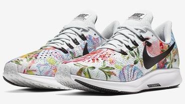 新聞分享 / 飛馬再次演繹花卉風 Nike Air Zoom Pegasus 35 Floral 女生限定