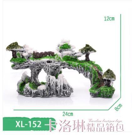假山魚缸造景石水族裝飾布景假山石頭植物擺件仿天然小樹創意套餐 免運