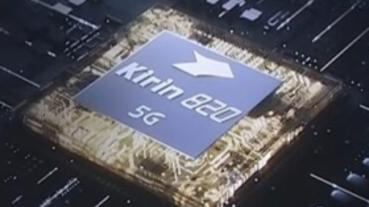 台積電 7nm 製程打造,華為正式揭曉 Kirin 820 5G 處理器