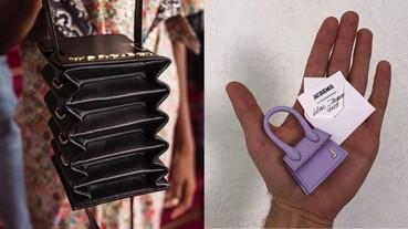 手風琴?戰鬥陀螺?盤點 5 款「外型超奇葩」精品包 網友:「到底是整人還時尚⋯」