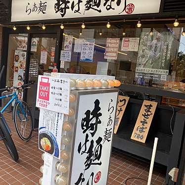 らぁ麺 時は麺なりのundefinedに実際訪問訪問したユーザーunknownさんが新しく投稿した新着口コミの写真