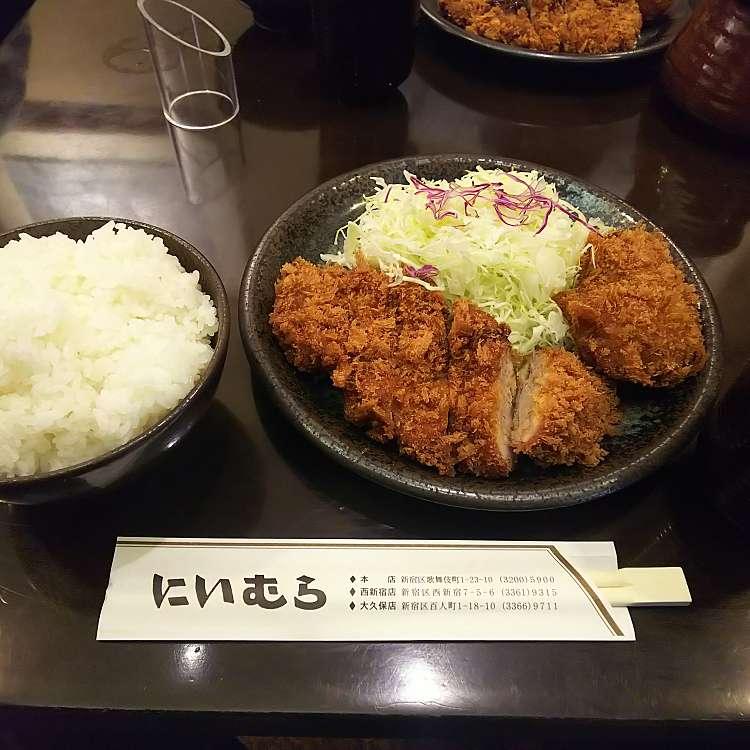 新宿区周辺で多くのユーザーに人気が高いとんかつにいむら 西新宿店のメンチかつランチの写真