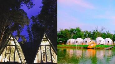 找個露營地來避暑吧!精選5處絕美營地,觀星賞螢踏浪任你挑選