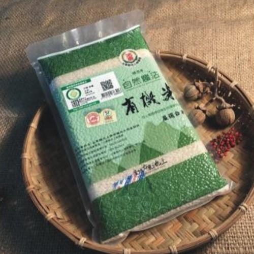 【池上鄉農會】池農有機白米1kg*3包/組-台灣農漁會精選