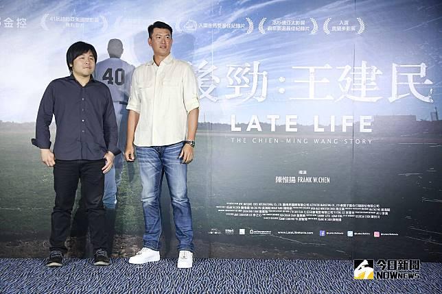 ▲導演陳惟揚、王建民出席「後勁:王建民」台北首映會。