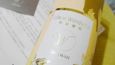 LADYWAN旺小姐 即食燕窩罐罐禮盒 天然健康、真實安心的燕窩 只有為你!
