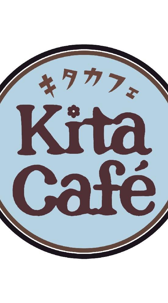 香川県高松市ボードゲームが遊べるお店KitaCafe キタカフェ