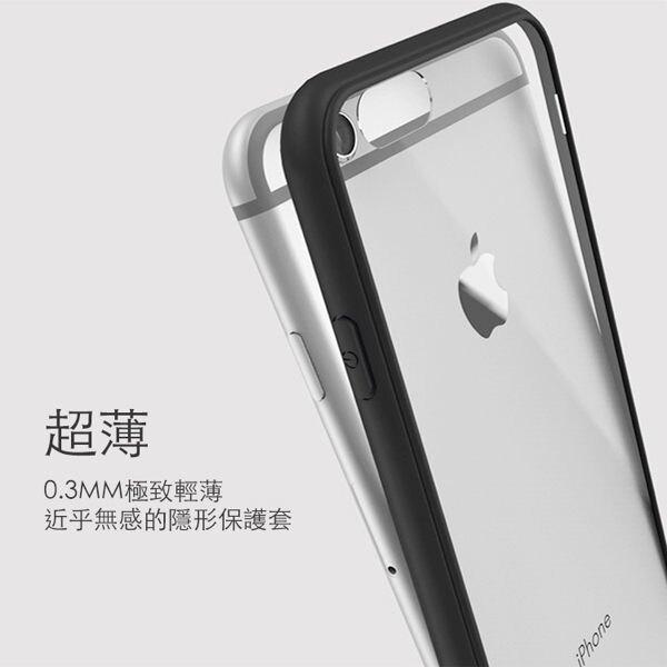 iPhone 6s i6 i6s Plus i6+ 手機殼保護殼 手機殼 背蓋 邊框【DA0010】陸 超薄羽量透明殼邊框