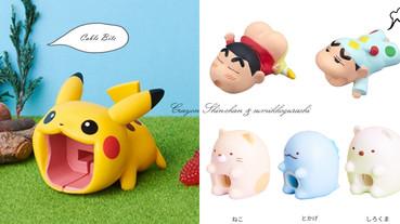 每款都想收!日本CABLE BITE傳輸線,蠟筆小新、寶可夢、芝麻街咬線pose超可愛!