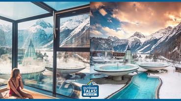 坐在飛碟裡泡著戶外溫泉阿爾卑斯山下的頂級溫泉飯店