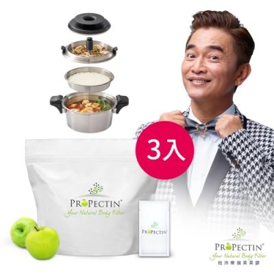 【ProPectin 柏沛樂】蘋果果膠30入x3組 贈 SHOWA氣煎料理舒壓鍋