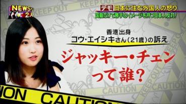 香港人在日本節目勁爆發言,主持人一臉黑人問號?